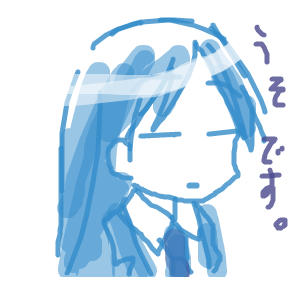 Cocolog_oekaki_2009_04_01_16_39
